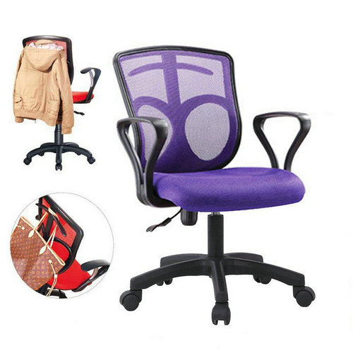 Girls favorite mesh computer chair