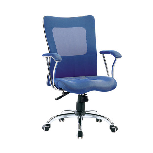 Stylish simplicity breathable office chairs seating