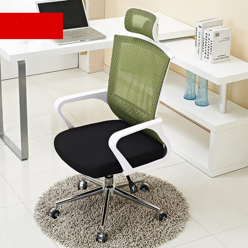 Modern executive ergonomic office chair household chair