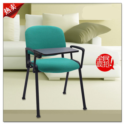 Thickened training chair meeting chair with tablet furniture
