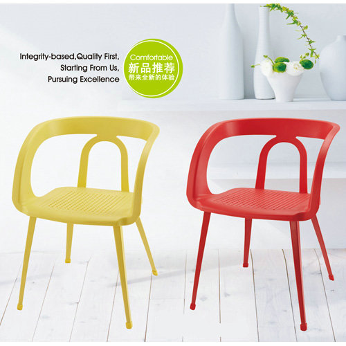 Modern pp leisure dining room chairs outdoor chair