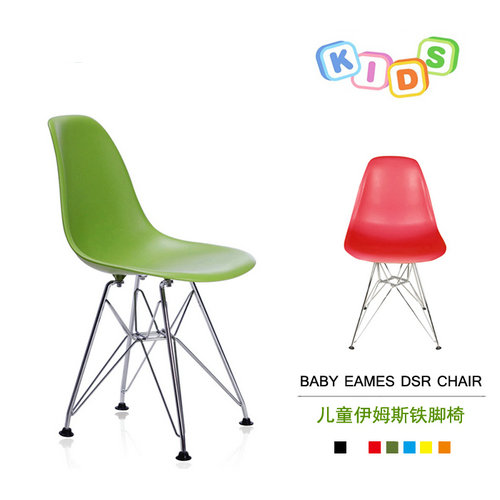 Kids Eames dining chair baby Eames DSR chair China wholesale