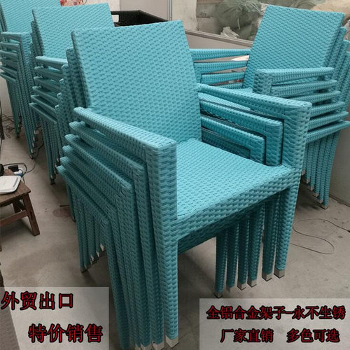 Hot selling Stackable Lounge Outdoor Garden Rattan Chairs