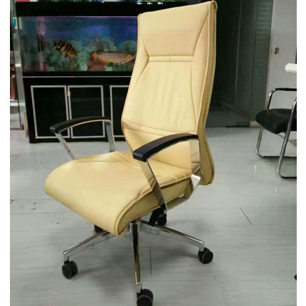 High Back Executive Chair PU Leather Padded Manager's Office
