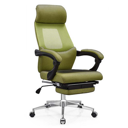 Full Mesh Adjustable Reclining Office Chair With Footrest