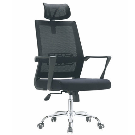 Butterfly Mechanism Mesh Swivel Staff Office Moving Chair