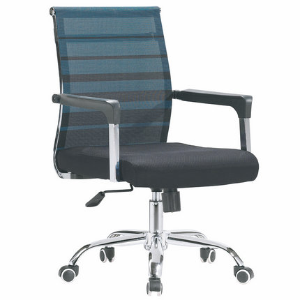 Guangzhou Black Fabric Staff Office Swivel Chair Soft Seats