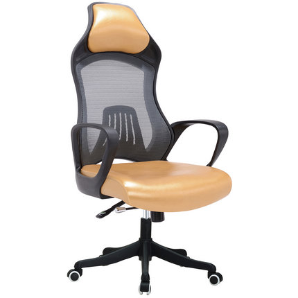 CIFF High Back Home Office Furniture Swivel Mesh office Chai