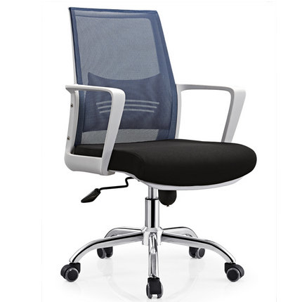 CIFF Black home office computer office chair reception seat