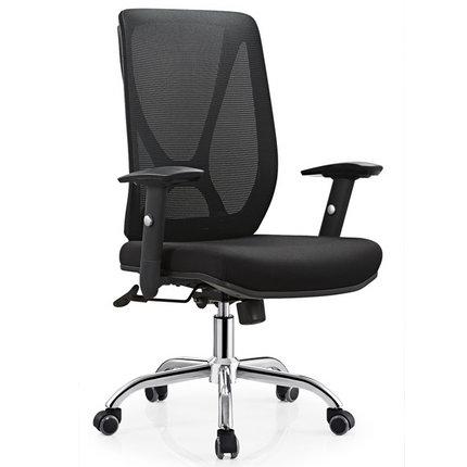 CIFF armrest plastic back lifting swivel staff office chair