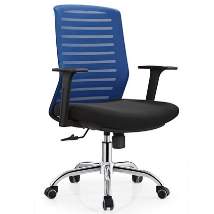 Medium Back Task Staff Swivel Office Computer Seats Alibaba