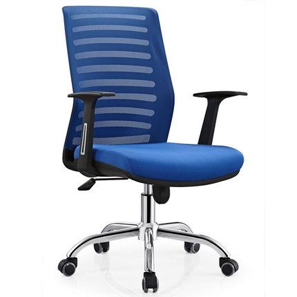 Foshan manufacturer Household Armrest Lifting Swivel Chairs