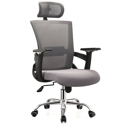 Shenzhen mesh support armchair staff swivel office chair