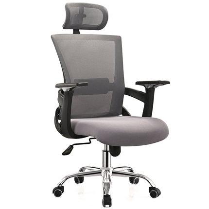 Shenzhen mesh support armchair staff swivel office chair